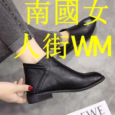 南國女人街WM秋冬馬丁靴女英倫風百搭短靴平底正韓踝靴復古靴子2019新款及踝靴