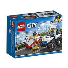 全新樂高現貨Lego 60135 City Police ATV Arrest