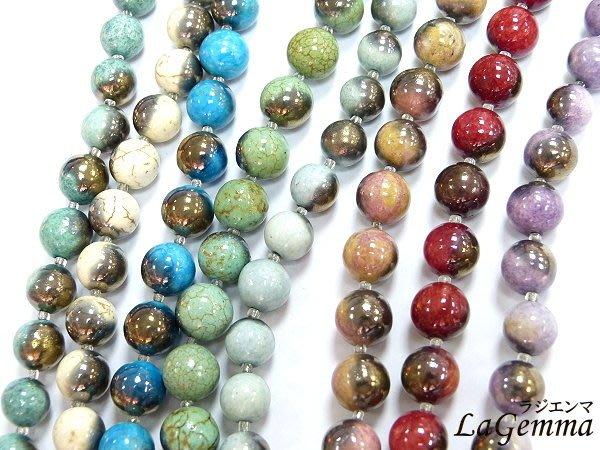 ☆寶峻晶石☆特價20元/單條, 手作個性飾品 金屬風 玻璃珠 撞色 串珠 DIY手鍊/項鍊 八色可選