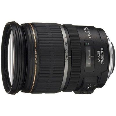 **日光銀鹽** Canon EFS 17-55 IS USM 故障維修服務-Repair Service