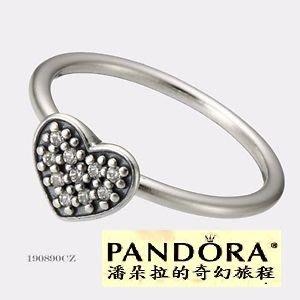 潘朵拉我最便宜{{潘朵拉的奇幻旅程}} Pave Heart Ring Size 50 190890CZ