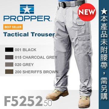 【IUHT】PROPPER Tactical Trouser 戰術長褲(F5252_50)