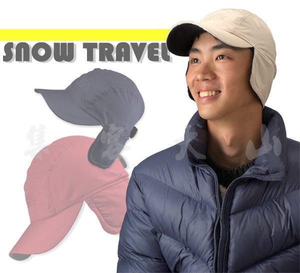 【大山野營】SNOW TRAVEL AR-50 防風遮耳帽 遮陽帽 保暖帽 登山玉山雪山賞雪