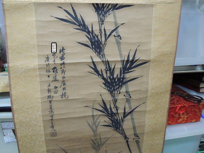 【古董字畫專賣店】馬夀華,竹,水墨畫作品