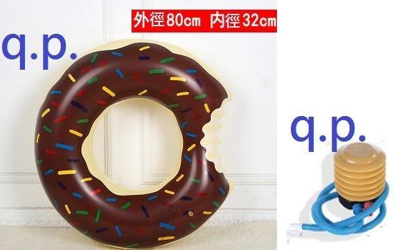 現貨 咬一口圓環 巧克力甜甜圈 充氣桶 男女生小孩兒童玩具 游泳圈 加厚腋下圈飄浮遊戲海邊沙灘坐墊 派對裝飾品 送打氣筒