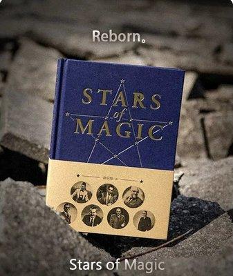 【天天魔法】【S1196】正宗原廠~Stars of Magic by Reborn(中文翻譯書)(魔術之星)
