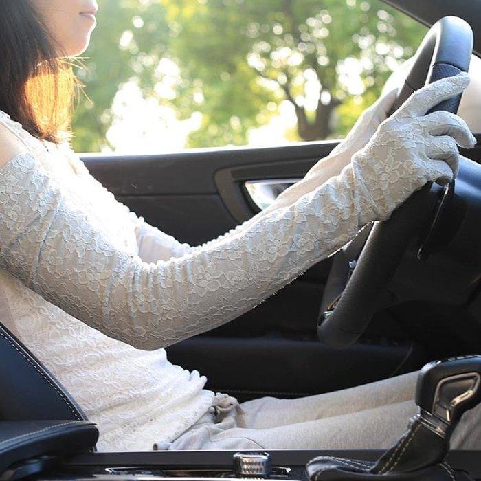 夏季蕾絲防曬手套女士加長款胳膊護臂開車防滑手臂套 QG698