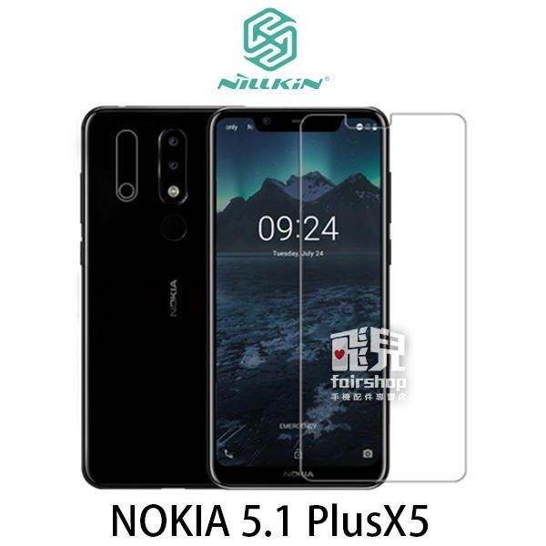 【飛兒】NILLKIN NOKIA 5.1 Plus/X5 超清防指紋保護貼 - 套裝版 (K)