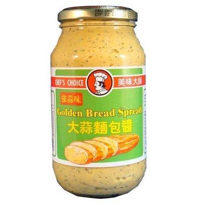 【松利烘焙食品專賣店】~美味大師大蒜麵包醬-強蒜味470g/罐$145~