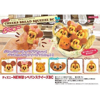 ☄️現貨☄️迪士尼 DISNEY squishy 吊飾 臉頰麵包 軟軟