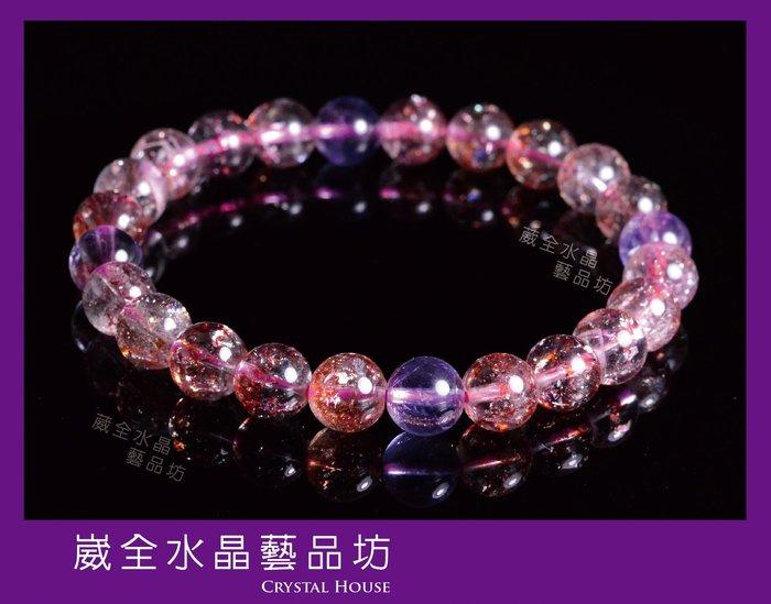 【崴全水晶】超七 天然 能量 水晶 三輪 骨幹 手鍊 【8mm】 手珠 飾品 ※ 送禮好選擇