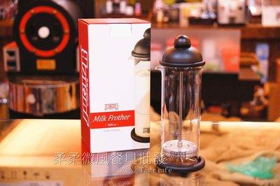 柔柔微風餐具批發 -【附發票】JUNIOR WH0102 Bonjour 法式奶泡器/ 玻璃奶泡器(HG5265可參考) 台北市