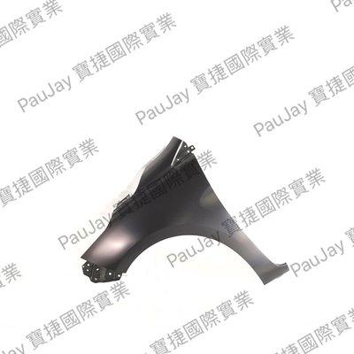 ※寶捷國際※【TY2B001AL】2018 VIOS/YARIS (NSP151) 前 葉子板 LH 台灣製造