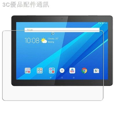 G S ☊∏聯想Tab M10 10.1英寸TB-X605F/M/L平板電腦屏幕防爆鋼化膜貼膜