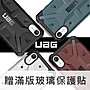 《現貨》UAG 素色 送保護貼*1IPhone XS Max...