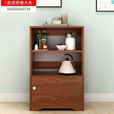 『i-Home』餐邊櫃廚房櫥櫃 簡易多功能茶水櫃家用組裝經濟型儲物櫃碗櫃置物櫃