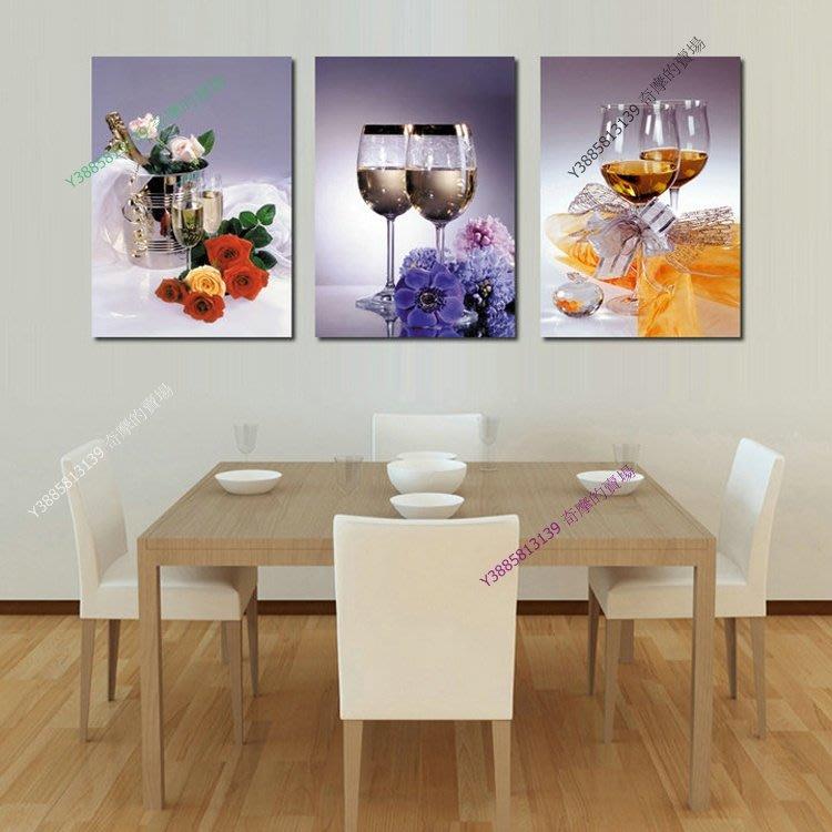 【40*60cm】【厚2.5cm】酒杯-無框畫裝飾畫版畫客廳簡約家居餐廳臥室牆壁【280101_467】(1套價格)