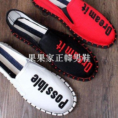 果果家正韓男鞋老北京布鞋男社會小伙中國風刺繡鞋休閒平底工作一腳蹬繡花懶人鞋
