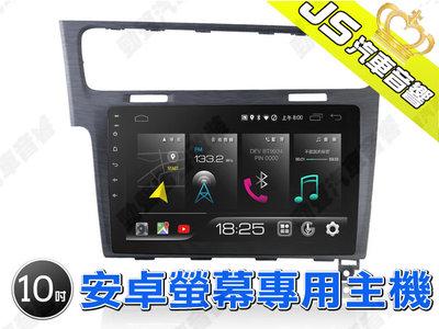 勁聲汽車音響 JHY X27 VOLKSWAGEN 10吋 2013~2018 GOLF7 安卓螢幕專用主機 X系列-銀灰