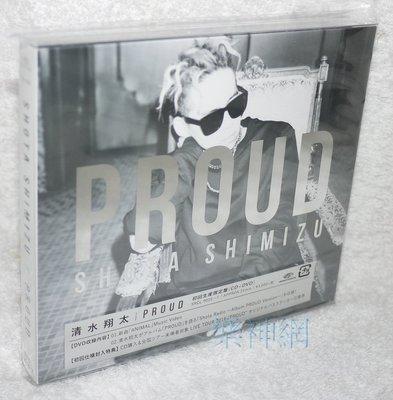 清水翔太Shota Shimizu PROUD (日版初回CD+DVD限定盤) 全新