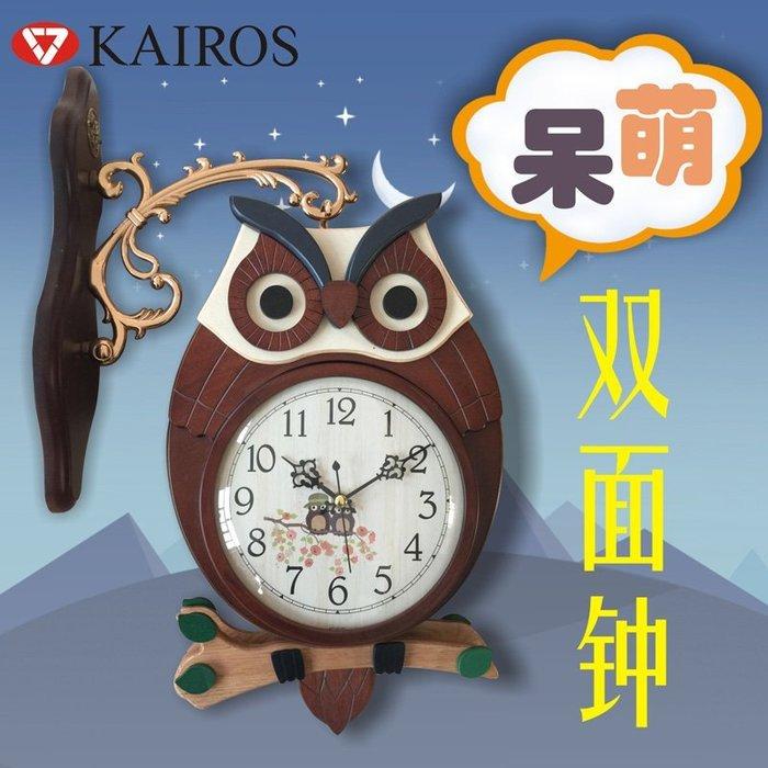 卡通貓頭鷹木質掛鐘歐式家居飾品創意鐘錶客廳書房兒童房裝飾擺件