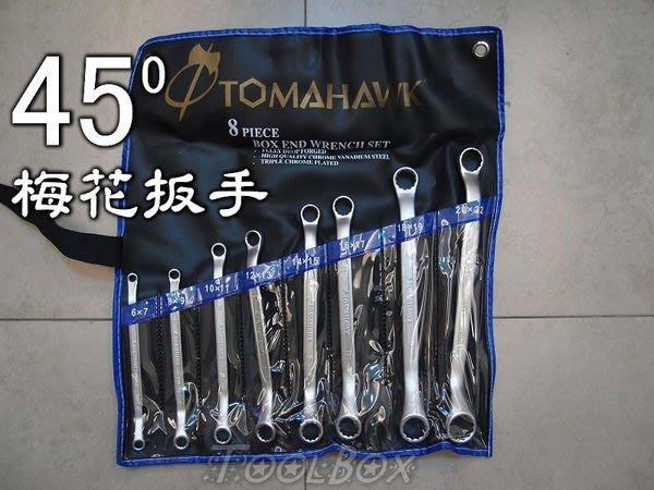 【ToolBox】45 梅花扳手/單件組~台製-Tomahawk-☆(6×7~30×32)☆~~整組可拆賣