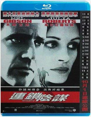 【藍光電影】絕命大反擊 / 陰謀理論 / 連鎖陰謀  CONSPIRACY THEORY (1997)