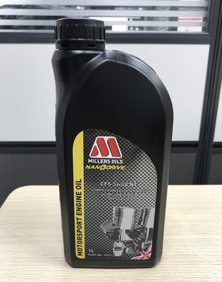 【油樂網】MILLERS OILS 5W40 CFS NT+ 5W-40 1L 賽車級全合成機油