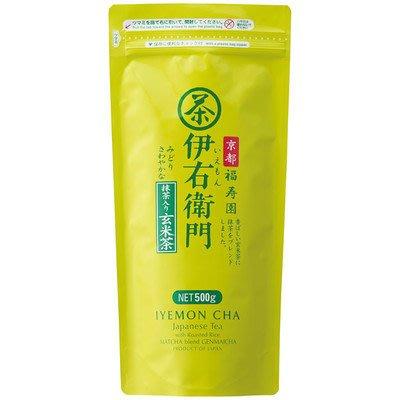 TAKI MAMA 日本代購 京都福壽園 伊右衛門 玄米茶(含抹茶大包裝500g/袋裝茶葉 預購中