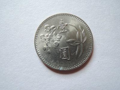 【寶家】古幣 民國六十四年發行 64年 壹圓 --稀少1元硬幣 【品項如圖】保真@151