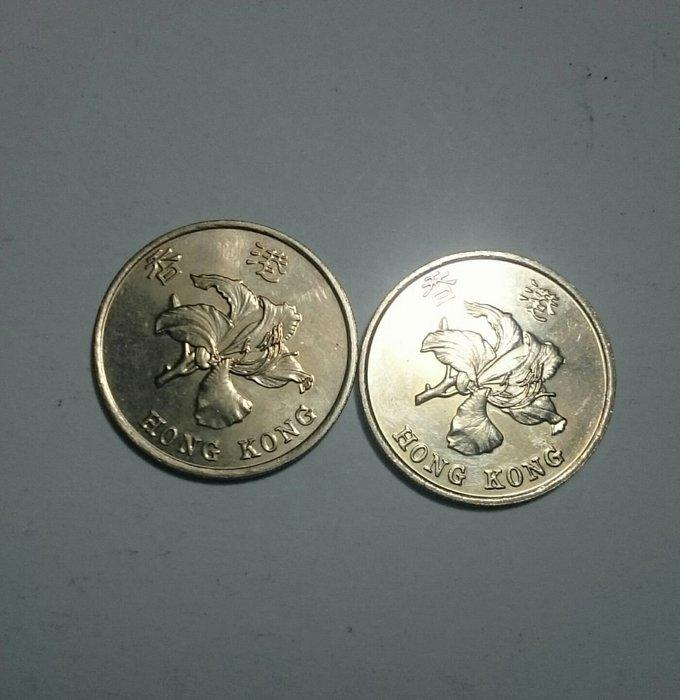 香港港幣壹圓一式2枚帶原光