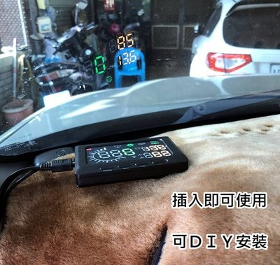 APP 第四代 OBD-II HUD 抬頭顯示器  車速顯示 電壓顯示 水溫顯示 故障碼顯示ZINGER ECOSPOR