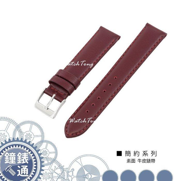 【鐘錶通】C1.73II 簡約系列 ─ 高級素面牛皮錶帶 ─ 棗紅色 ├代用錶帶/CK/DW/seiko┤