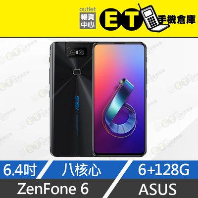 ET手機倉庫【9.9新 ASUS ZENFONE 6 128G】ZS630KL 霧黑(華碩、人臉解鎖)附發票