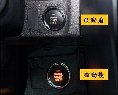 【鑫奇車飾】livina 免鑰匙進入+ 一鍵啟動 Keyless Push START 專用 感應款