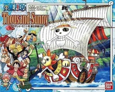 【模型王】BANDAI 海賊王 ONE PIECE 偉大的船艦 海賊船 千陽號 新世界篇版 附草帽海賊團人偶公仔
