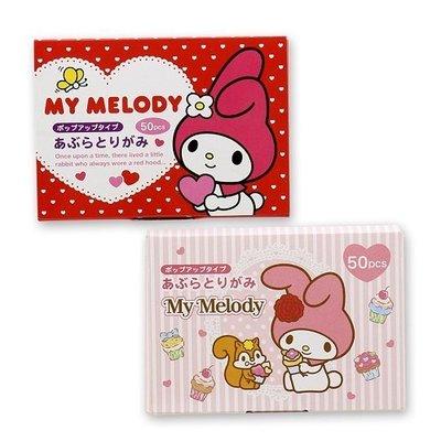 尼德斯Nydus~* 日本正版 Sanrio 三麗鷗 美樂蒂 My Melody 吸油面紙 50張入 日本製