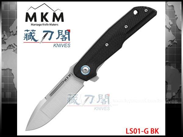 《藏刀閣》MKM KNIVES-(CLAP)黑色G-10柄折刀(M390鋼 拉絲拋光)