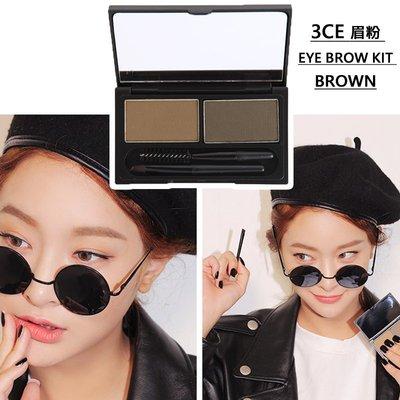 【韓Lin連線代購】韓國 3CE -  眉粉 EYE BROW KIT - BROWN