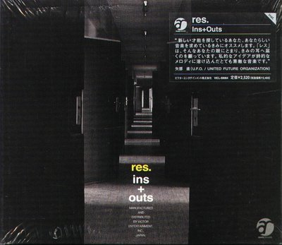 K - res - Ins+Outs - 日版  J-JAZZ 2001 - NEW
