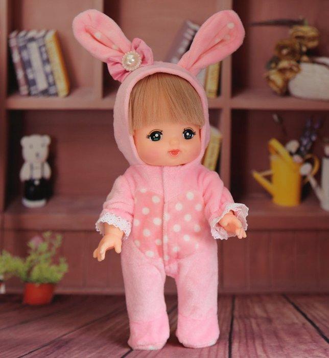 【小黑妞】小美樂巧虎妹妹小花娃娃30cm 玩偶 衣服服裝-可愛兔子圓點連身服 不含娃娃 -