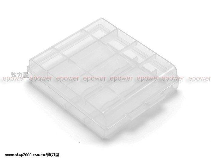 《台北-動力屋》3號AA電池盒(透明) 下標區