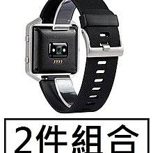 【現貨】ANCASE 2件組合 23mm Fitbit Blaze智能手錶錶帶/腕帶 Fitbit Blaze矽膠錶帶