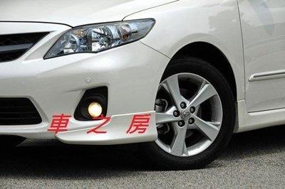 (車之房) TOYOTA 2008-2012 ALTIS專用前停車雷達輔助系統 數位版更精準 10.5代
