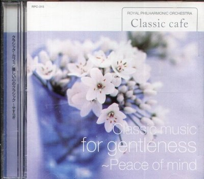 八八 - Classic Music For Gentleness Peace Of Mind - 日版