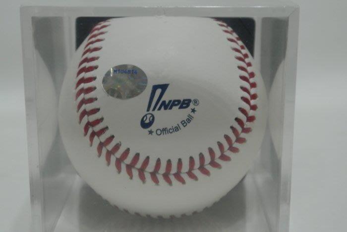 貳拾肆棒球-日本帶回日職棒公式實際比賽球/Mizuno製/附精裝NPB認證收藏盒/有雷射標籤