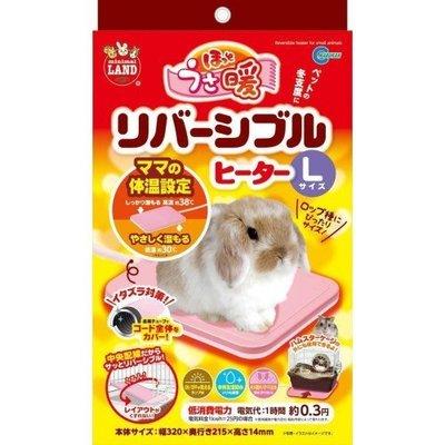 48小時出貨*WANG*《日本MARUKAN》兔用電暖墊(L號) RH-101 / 兔子保溫墊冬日必備