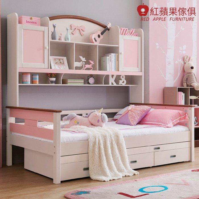 [紅蘋果傢俱] LOD-609 造型床 兒童床 書架床 實木兒童床 兒童功能床(無抽屜)
