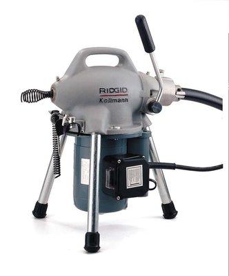╭☆優質五金☆╮ 美國 里奇RIDGID K-50 通管機 電動通管機 適用下水管 非川方