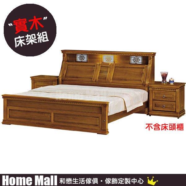 HOME MALL~亞伯樟木色雙人加大6尺床架(床箱型) $22500~((雙北市免運費)5S